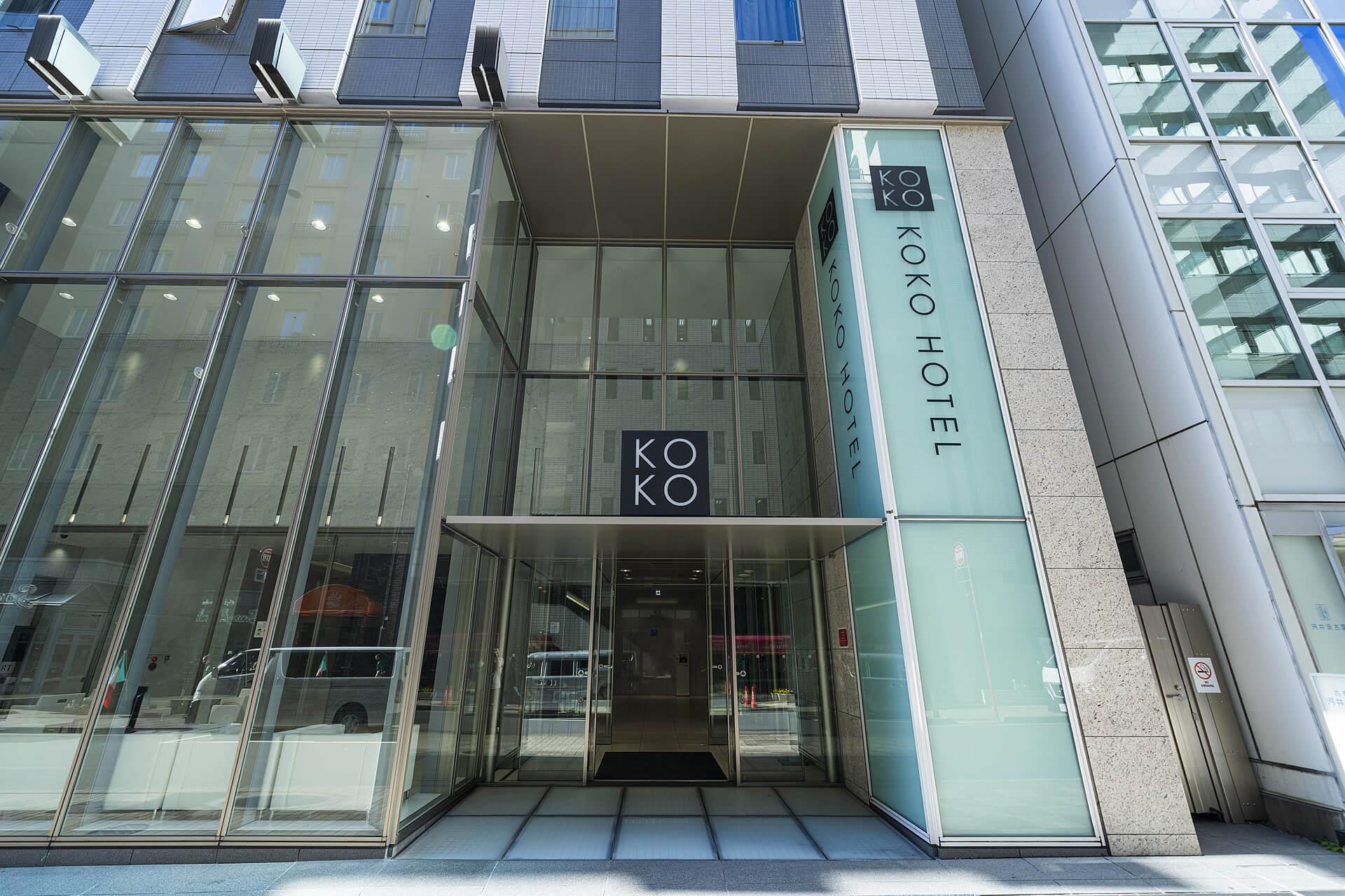 KOKO HOTEL 銀座一丁目