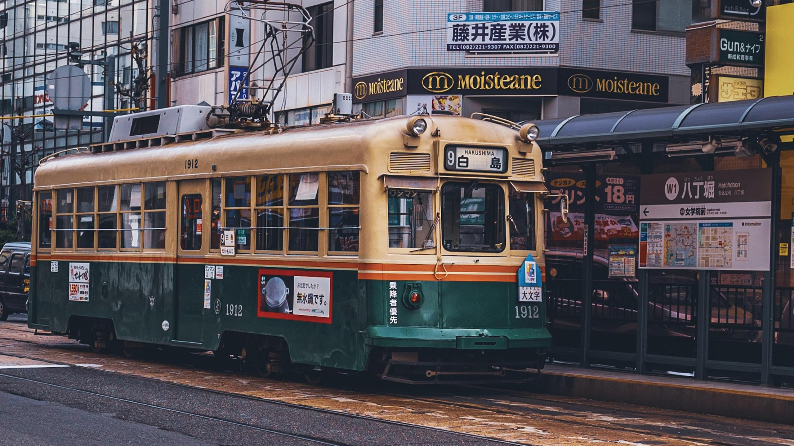 KOKO HOTEL 広島駅前|TOP用画像|KOKO HOTEL 広島駅前