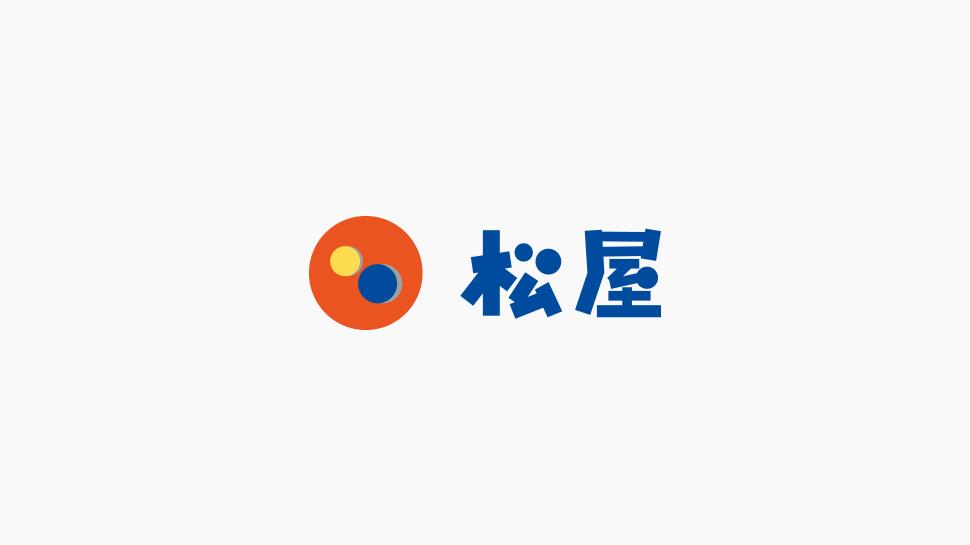 松屋|設備サービス|KOKO HOTEL 広島駅前