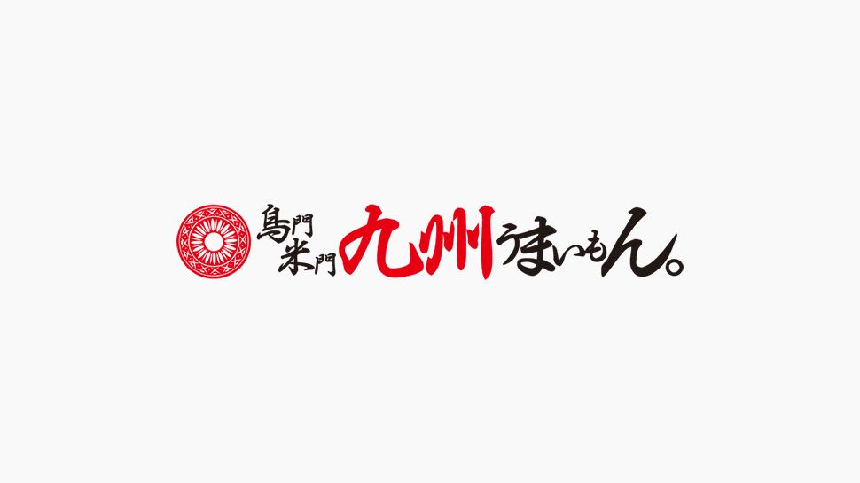 鳥門米門 九州 うまいもん。|ENGLISH|KOKO HOTEL Kagoshima Tenmonkan